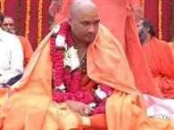 Sachin Dutta sacked from office  Mahamandaleshwar