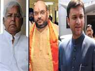 fir logged against Lalu prasad, Owaisi and Amit Shai