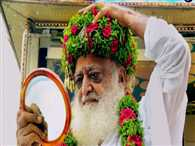asaram Supporters destribute porn books in name of self-examination