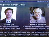Nobel prize for physics won by Takaaki Kajita and Arthur McDonald