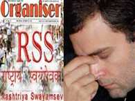 rahul gandhi got salary during 56 days leave claims rss mouthpiece organiser