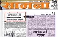 shivsena criticised and attack on modi government through samna