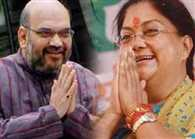 Amit Shah reviews functioning of government, CM submits report card