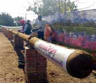 4 thousand kg incense will burn continuously for 45 days in Singhsth Mela