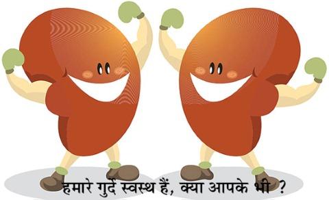 http://images.jagran.com/images/07_03_2012-07ROK23.JPG