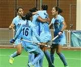 भारतीय महिला हॉकी टीम ने बेलारूस पर लगातार चौथी जीत दर्ज की