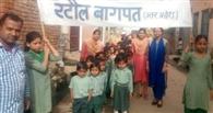 बच्चों ने रैली निकालकर किया ग्रामीणों को जागरूक