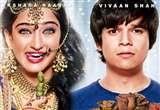 फिल्म रिव्यू: लड्डू खाकर पछतावा 'लाली की शादी में लड्डू दीवाना'