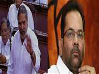 mukhtar abbas naqvi said to probe of phone tapping of MPs.