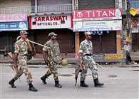 molestation incident became communal tension in muzaffarnagar