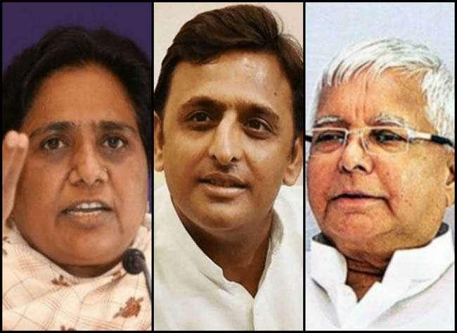 Image result for Akhilesh , Lalu,Mayawati