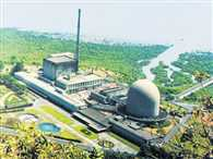 A Drone Filmed Near Bhabha Atomic Research Centre Near Mumbai