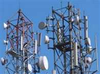 Government strict on call drop , gave instructions to increase radio Frequency