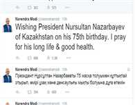 PM Modi wish President Nurultan Nazarbayev of Kazakhstan on his 75 birthday