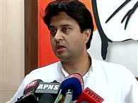 There must be a CBI enquiry over Vyapam scam: Jyotiraditya Scindia