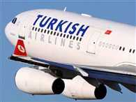 No bomb Found In Turkish aircraft , NSG team investigating cargo