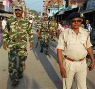 flag march by crpf