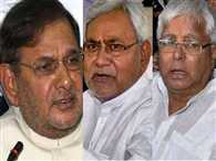 Grand alliance leaders met beat