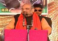 Amit Shah asks, Why Rahul and Nitish are silent over Beef controversy?