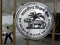 RBI's e-Kuber be used for account settlement under GST