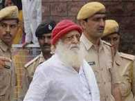 The call details of Asaram will be produced in court