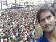 Patel movement bearing body elections