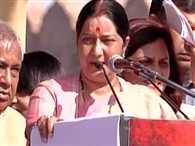 bhagvad gita programme held in delhi