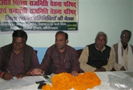 Panchayat level will empower organizations