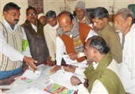 Creating LPC difficult for farmers