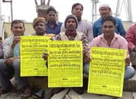 The meeting discussed the movement of electrical workers