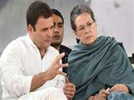 congress says sonia and rahul gandhi has no role in national herald case