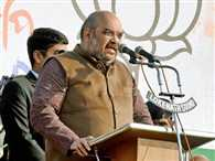 modi government is to protect the eternal religion: Shah