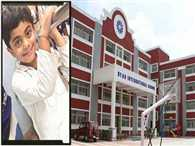 Ryan school does not have completion certificate