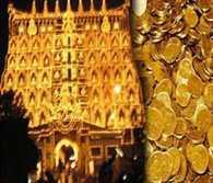 Sri Padmanabhaswamy Temple treasure remains a list of panel