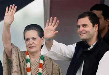 cong issues first list of ls candidates
