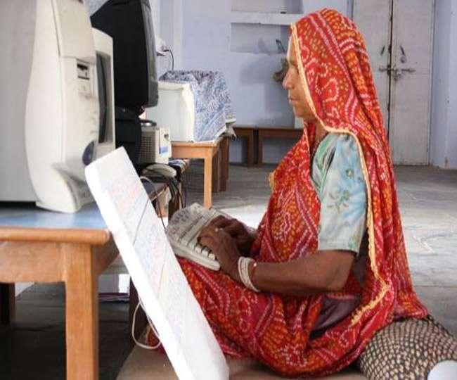 नौरोती देवी ने नहीं सहा अन्याय, सुप्रीम कोर्ट जाकर हासिल किया हक