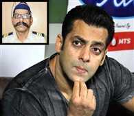 If do not seek the paper upto 60 hours to escape the punishment Salman