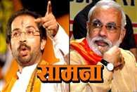 shiv sena says to PM Modi Stop defaming India Abroad
