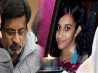 Aarushi's father Rajesh disclosed, VIP was made before the parade in Jail