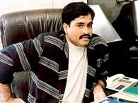 Dawood gives interview to gujarati channel