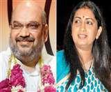 राज्यसभा चुनावः गुजरात की सियासी जंग पर तमाम निगाहें, फैसला आज