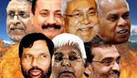 Bihar polls: The power does not become somewhere a weakness