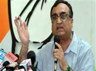 delhi congress chief ajay maken expose cm arvind kejriwal government and aam aadmi party mlas