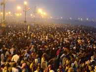 Dialogue exchange in Magh Mela area