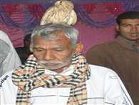 JDU MLA shyam bahadur singh  questioned to the Constitution expert