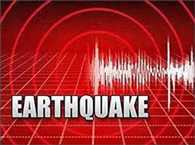 Earthquake In Gujarat