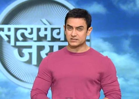 Aamir Khan lodges complaint with  Mumbai police