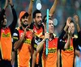 मुंबई को हराने से पहले हैदराबाद के खिलाड़ियों ने किया ये 'झक्कास' काम, देखें वीडियो