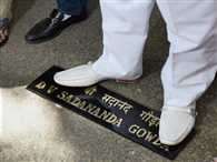 Gowda's name plate dismantled, crushed by foot
