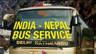 India-Nepal Friendship bus service off from today